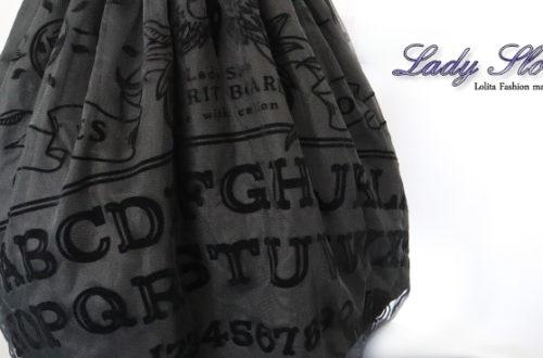 ladyslothshop-spiritboardjsk-teaserblog