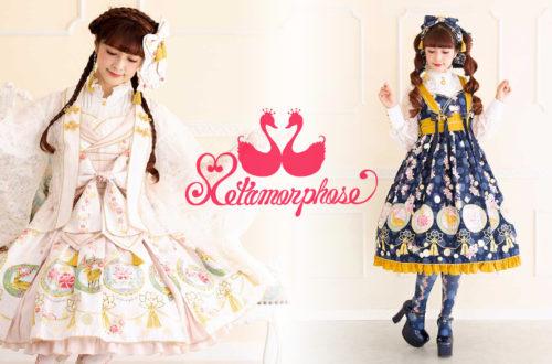 metamorphose-kaleidoscopeoffortunedeer-teaserblog