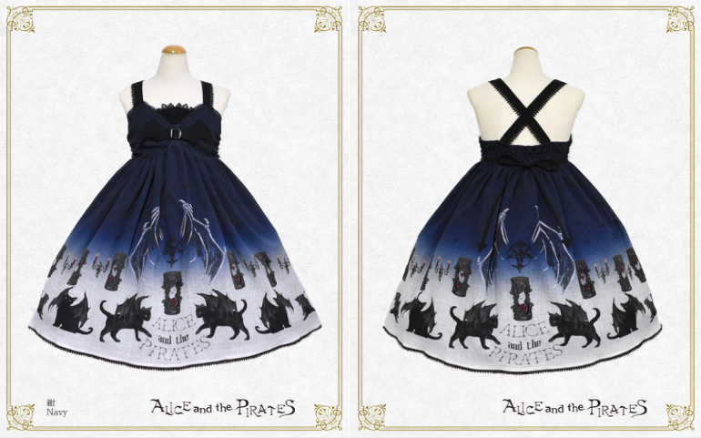 Devil Cat and the Hourglass of Ending jumper skirt2