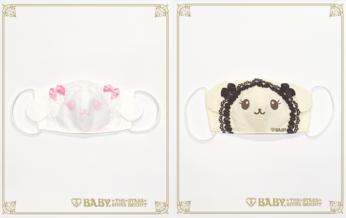 Baby-mask1
