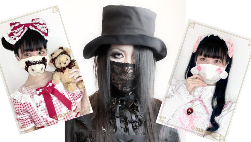 mask-teaser-blog