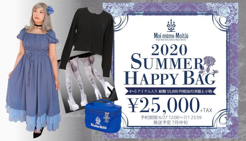 moitie-summerpack-teaser_blog