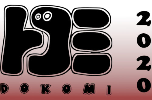 dokomi2020-teaser-blog
