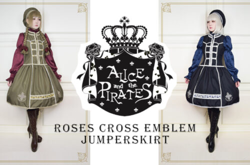 Roses cross emblem jumper-teaser-blog