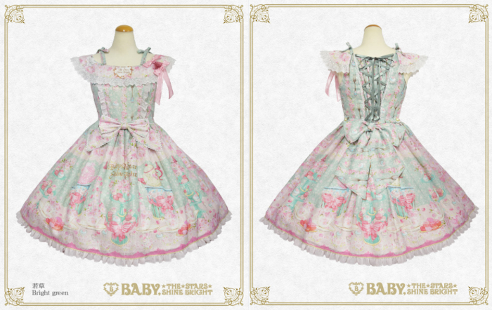 baby-sakura-Cafe-a-la-mode-sundress